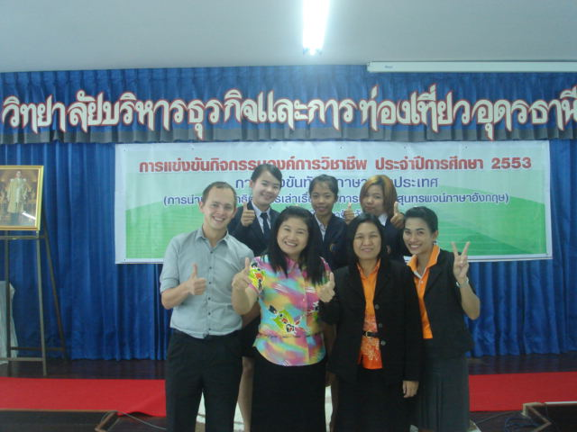 english contest udon thani province 2010 - at cbat