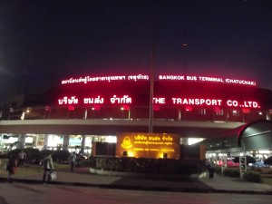 mochit 2, bangkok bus station chatuchak - Khampaeng Pet