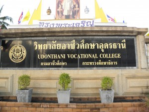 udon thani vocational college - sucks