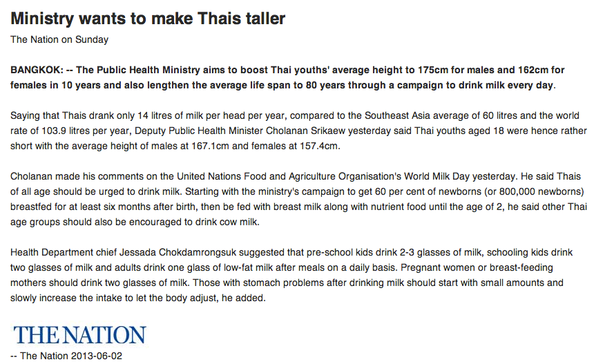 Got Milk? - Government wants to make Thais taller. No kidding.